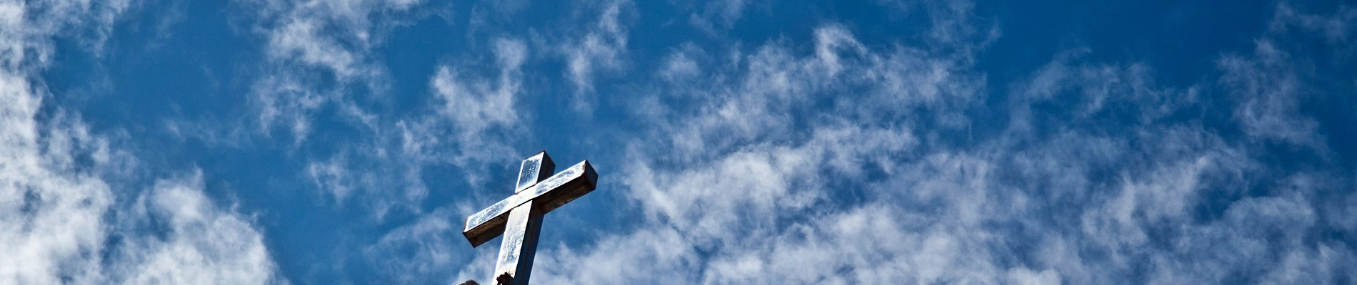 ようこそ、福音宣教 浜松教会へ